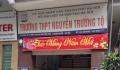 Trường THPT Nguyễn Trường Tộ