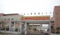 Trường THPT Thạch Bàn