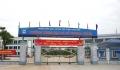 Trường THCS Thượng Thanh
