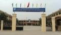 Trường THCS Lĩnh Nam
