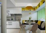 Thiết kế căn hộ 48m2 đầy đủ tiện nghi cho gia đình 4 người