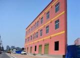 Độc đáo trước tòa nhà 'mỏng như tờ giấy' ở Trung Quốc