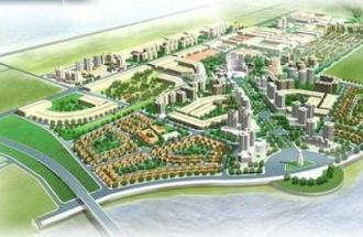 Habour Ville