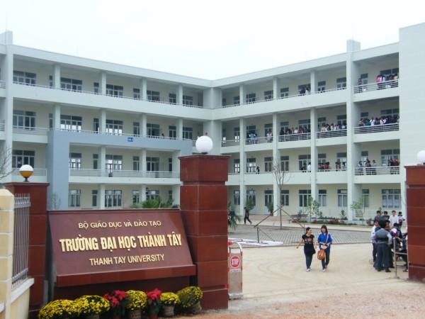 Trường Đại học Thành Tây